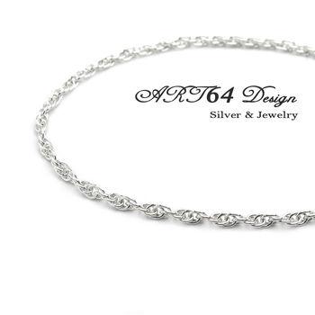 雙扣圓圈鍊(1.8)-18吋銀鍊-925純銀項鍊