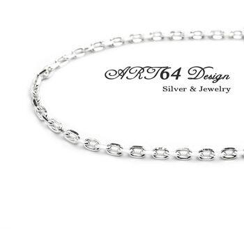 方形稜角鍊(1.8)-18吋銀鍊-925純銀項鍊