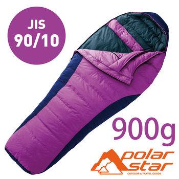 PolarStar 90/10 羽絨睡袋 (絨重900g)『藍/紫』登山|露營|自助旅行|渡假打工 P16745
