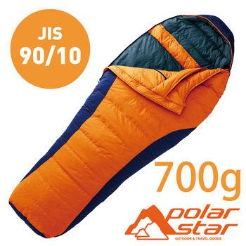PolarStar 90/10 羽絨睡袋 (絨重700g)『藍/橘/紅/紫』登山|露營|自助旅行|渡假打工 P16744