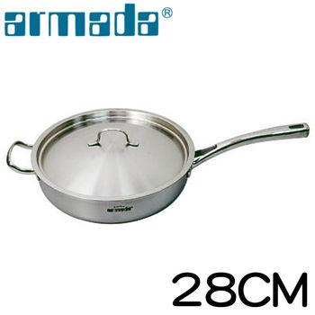 《armada》伊麗莎白複合金單柄平底鍋含蓋(28公分)