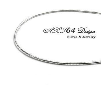 經典圓蛇鍊(0.8)-16吋銀鍊-925純銀項鍊