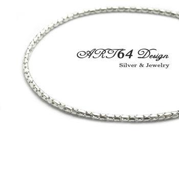 環形泡泡鍊(1.8)-16吋銀鍊-925純銀項鍊