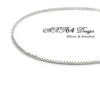 神秘方盒鍊(0.8)-16吋銀鍊-925純銀項鍊