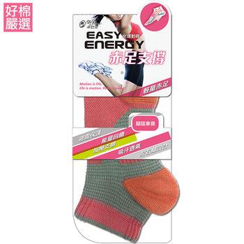 【蒂巴蕾】(超值6雙組) 赤足支撐 Easy Energy女運動-腳踏車襪-多色任選