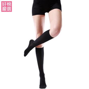 【蒂巴蕾】(超值6雙組) 美腿科研足弓美腿中統襪230D