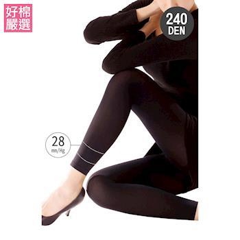 【蒂巴蕾】(超值3件組) 健康對策唐辛子燃燒系健康九分褲-多色可選