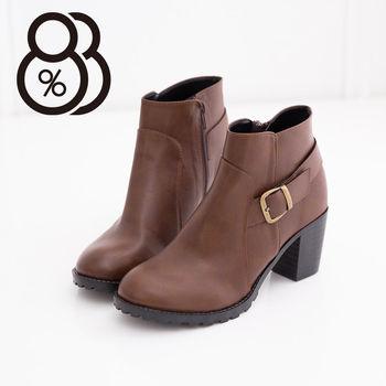 【88%】MIT台灣製 極簡風高質感素面皮革 金屬拉環拉鍊粗高跟短靴 2色