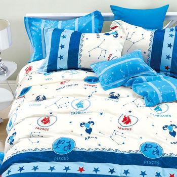 【FOCA-星座調色盤】加大-100%精梳棉四件式鋪棉兩用被床包組