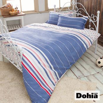 《Dohia- 美式風潮》雙人加大四件式精梳純棉兩用被薄床包組