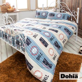 《Dohia- 葛蘭莫特》雙人加大四件式精梳純棉兩用被薄床包組