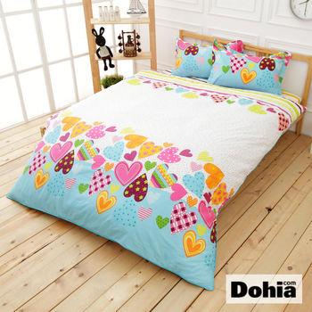 《Dohia-傾愛心夢》雙人四件式精梳純棉兩用被薄床包組