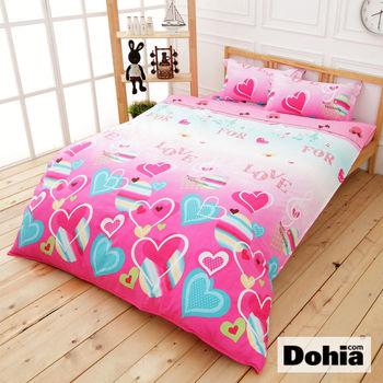 《Dohia- 戀紛譜曲》雙人加大四件式精梳純棉兩用被薄床包組