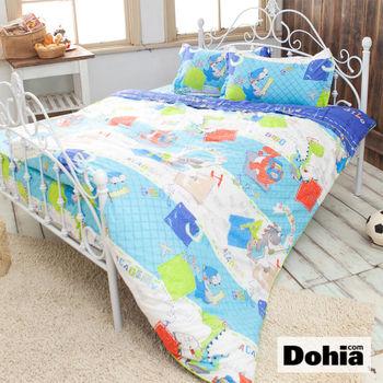 《Dohia-樂學小恐龍》雙人四件式精梳純棉兩用被薄床包組