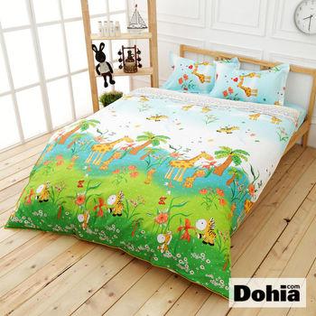 《Dohia-歡樂旅遊趣》雙人四件式精梳純棉兩用被薄床包組