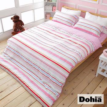 《Dohia-紛彩調韻》雙人四件式精梳純棉兩用被薄床包組