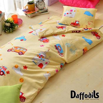 Daffodils 《任我遨遊》舖棉兩用純棉兒童睡袋