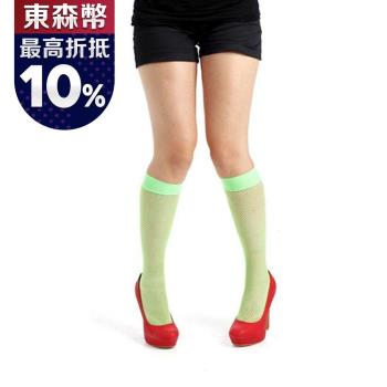 【摩達客】英國進口義大利製【Pamela Mann】螢光綠細格紋及膝高筒襪