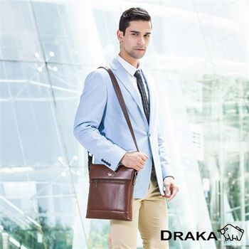 DRAKA 達卡 - 直式斜背隨身包