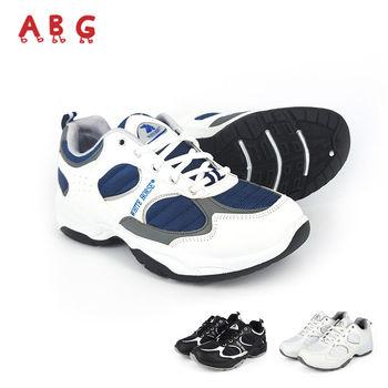 【White Horse】白馬活力全方位運動鞋 (4035)