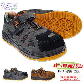 【Shoes Club】【149-225】安全鞋.台灣製 舒適牛皮魔鬼氈耐油鋼頭工作鞋.2色 黑/咖(版型偏小)