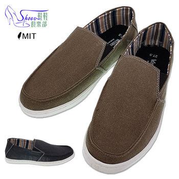 【Shoes Club】【200-6128】懶人鞋.台灣製MIT 簡約素面鬆緊帶休閒懶人樂福帆布男鞋.2色 灰/黑