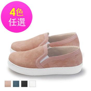 FUFA MIT日系素色便鞋(FR31)-共四色