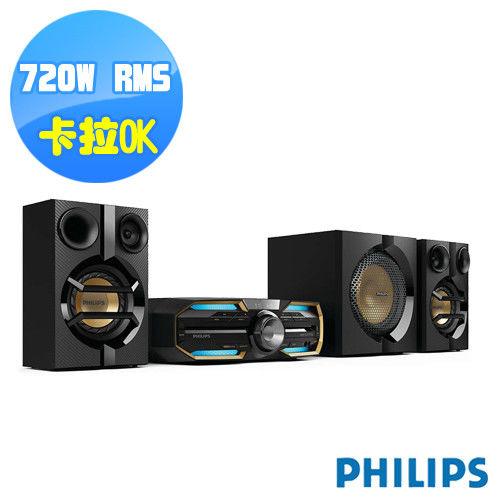 PHILIPS飛利浦 大音量無線藍牙DVD家庭劇院 FXD58