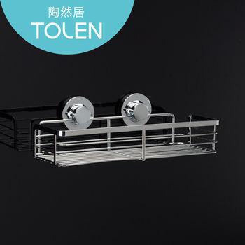 【Tolen陶然居】強力無痕吸盤-Hily好吸利-不鏽鋼大置物架