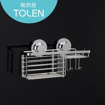 【Tolen陶然居】強力無痕吸盤-Hily好吸利-不鏽鋼組合架