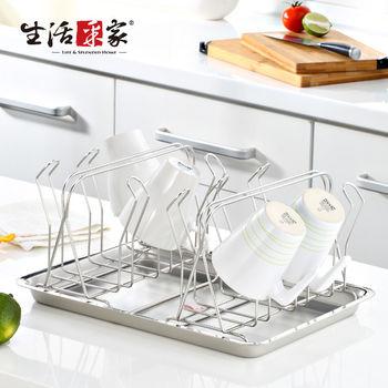 【生活采家】台灣製304不鏽鋼廚房12支瀝水杯架組(含瀝水盤)#27015
