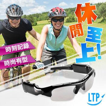 LTP太陽眼鏡款-機車行車紀錄器/微形攝影機