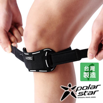 PolarStar 髕骨帶 P16726|登山|運動|運動傷害|跑步