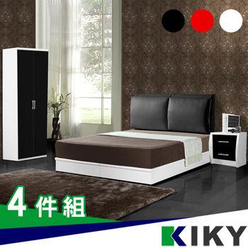 【KIKY】紅色情人皮質靠枕雙人5尺四件組~(床頭片+床底+床邊二抽櫃+2尺衣櫃)