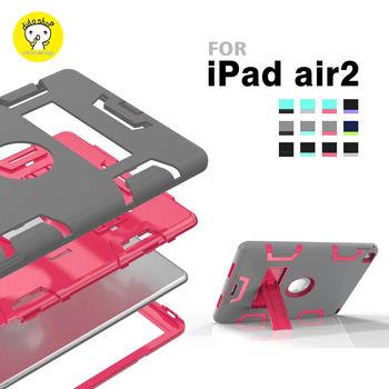 Dido shop iPad Air 2 簡易三防保護殼 附支架 防塵 防摔 防震 平板保護殼 (WS006)