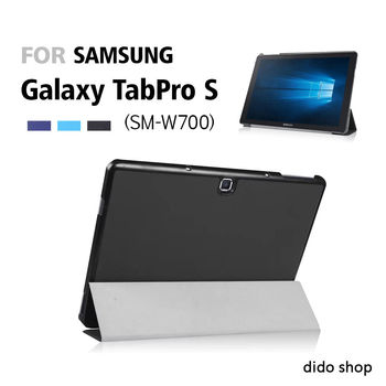 Dido shop 三星  TabPro S (SM-W700) 12吋 卡斯特紋平板皮套 平板保護套 (PA156)
