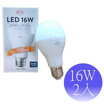 【旭光】16W LED E27 綠能燈泡-2入(白光/黃光)