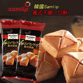 韓國Samlip-義式千層一口酥 (45g*10包)