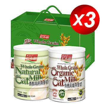 【紅布朗】高鈣高纖燕麥奶禮盒 X 3 組