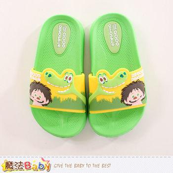 魔法Baby 兒童拖鞋 迪士尼恐龍當家授權正版~sh9898