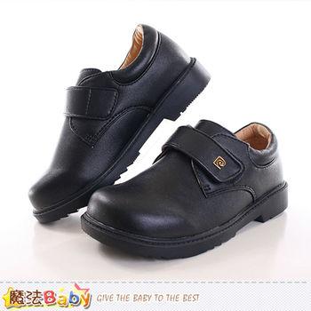 魔法Baby 男學生皮鞋 皮爾卡登授權正版真皮內裡中學生鞋~sb2132