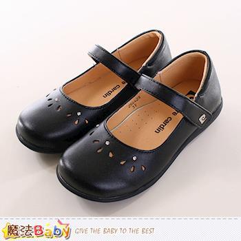 魔法Baby 女學生皮鞋 皮爾卡登授權正版真皮內裡中小學生鞋~sb2130