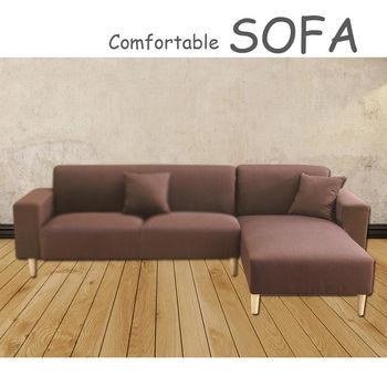 【時尚屋】[U6]傑克深咖啡色布套貴妃椅U6-919-306不含單扶手三人座