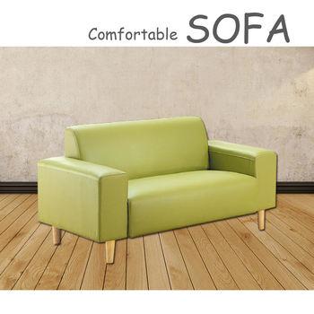 【時尚屋】[U6]蘿絲蘋果綠特殊透氣皮雙人座沙發U6-919-502