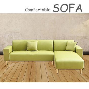 【時尚屋】[U6]蘿絲蘋果綠特殊透氣皮雙人L型沙發U6-919-801