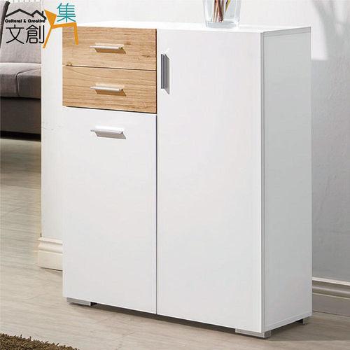 【文創集】美樂 2.7尺實木鞋櫃/玄關櫃