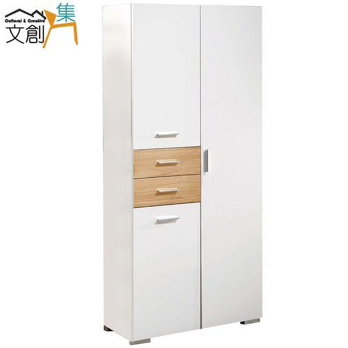 【文創集】美樂 2.7尺實木高鞋櫃/玄關櫃