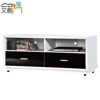 【文創集】樂尼 時尚4尺多功能電視櫃/收納櫃