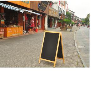 [協貿國際]雙面支架式熒光黑板黑板咖啡館酒吧立式店鋪廣告畫板畫架110*66一個價