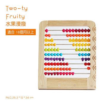 【美國B.Toys】水果漫撥